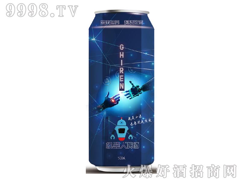 机器人啤酒500ml