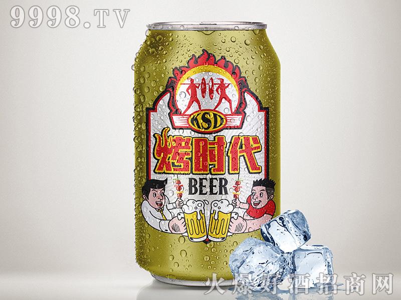 烤时代啤酒罐装-金