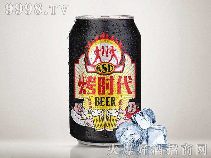烤时代啤酒罐装-黑