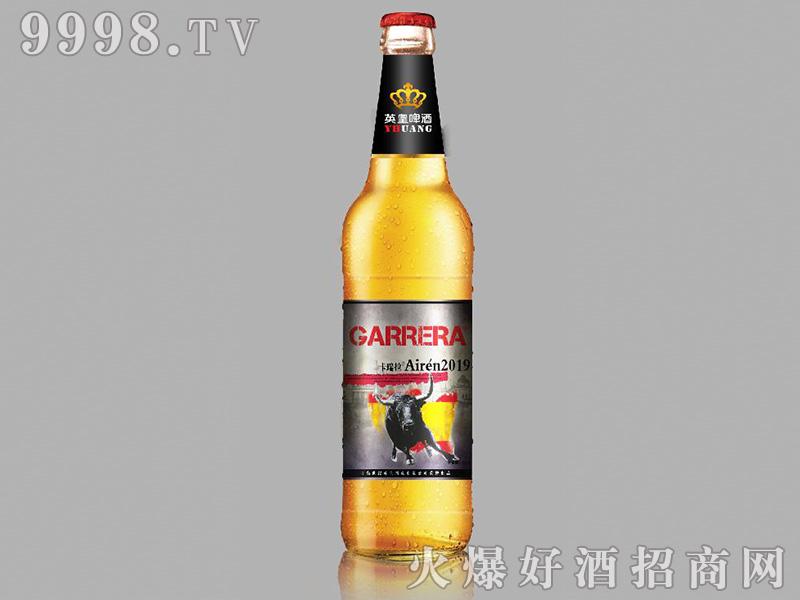 卡瑞拉啤酒瓶装
