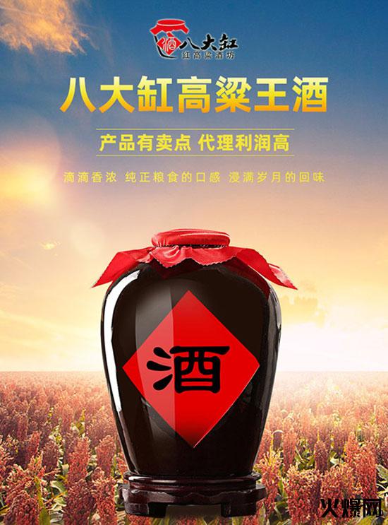 赵书民:杜康故里酿美酒