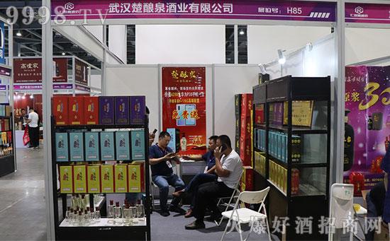 2019第7届南京糖酒会展期重大活动,日程安排
