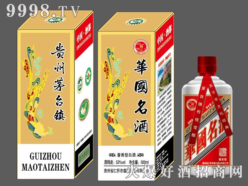 华国名酒500ml