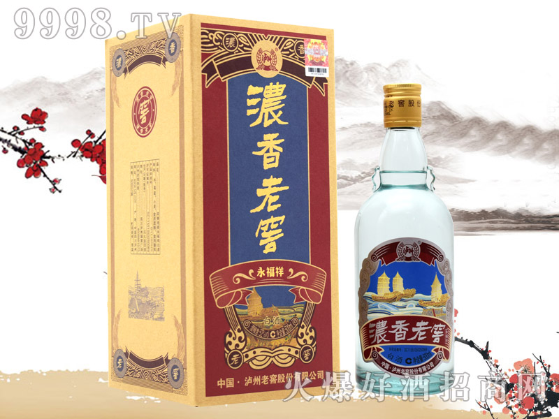 浓香老窖酒永福祥