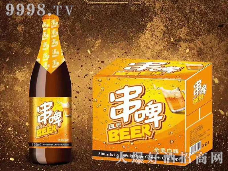 且思串啤精酿白啤