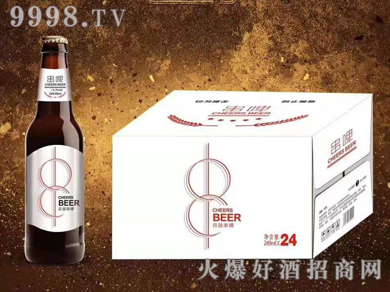 且思串啤焦香精酿啤酒