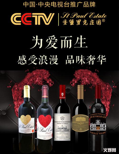 长城葡萄酒:华夏酒庄为国产葡萄酒崛起助力