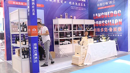 2019第22届哈尔滨国际糖酒食品交易会举办时间