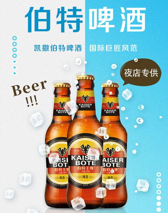 啤酒加工助剂不包括甲醛