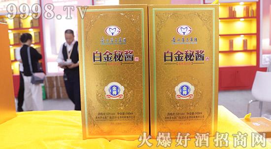 贵州茅台酒厂(集团)白金酒业携带白金秘酱酒来袭!