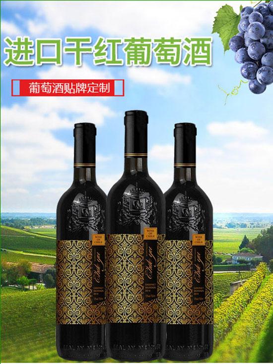 为什么会有蜡封的葡萄酒?