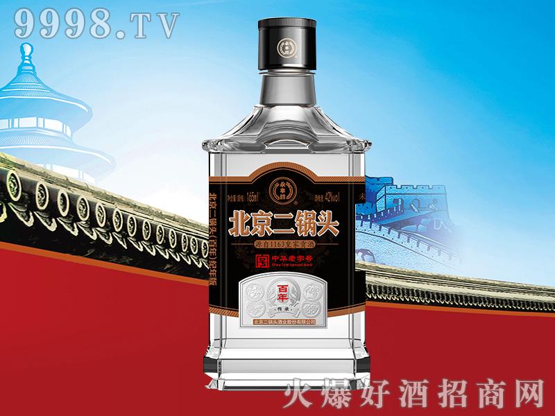 北京二锅头小方瓶