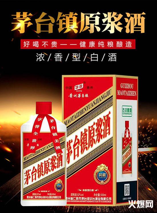 酒博会茅台集团旗下产品受青睐