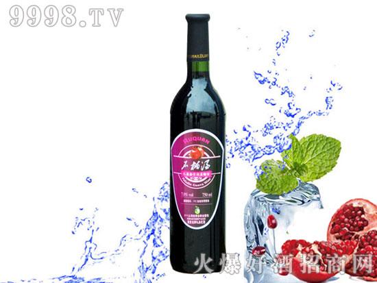 树莓酒的酿制方法及保健功效