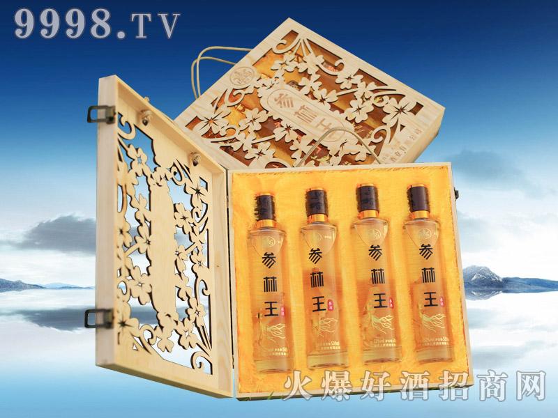 参林人参酒4支木盒装【42°52°500ml】