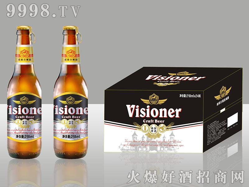 visioner精酿啤酒