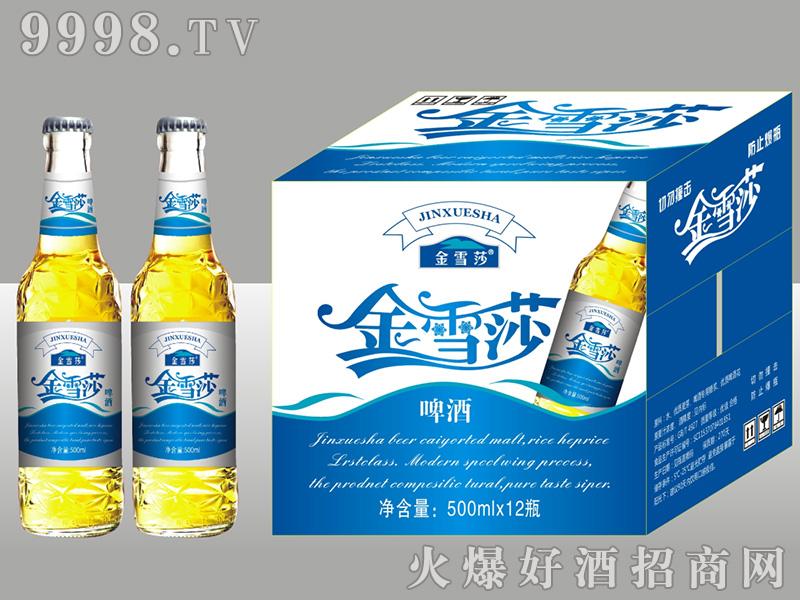 金雪莎啤酒