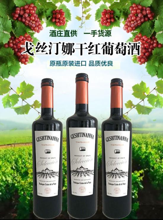 张裕股份53亿元年营收目标承压:葡萄酒营收大幅下滑 白兰地业务陷入增长陷阱