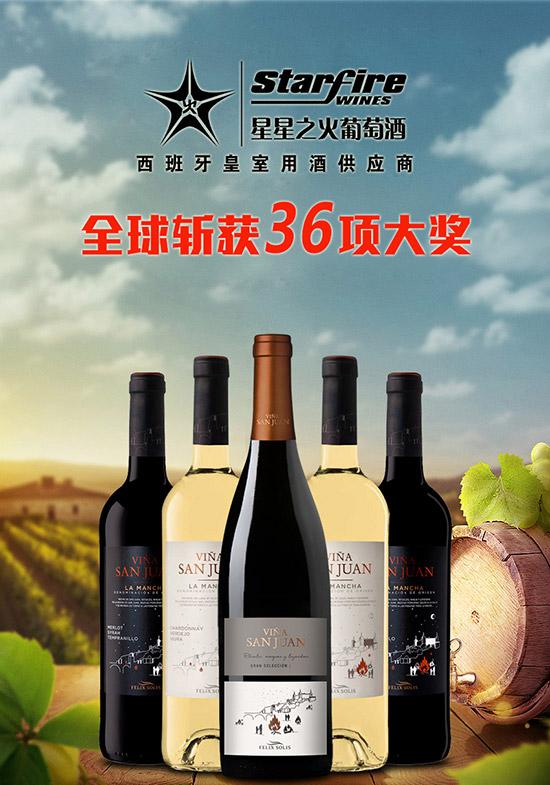 欢聚时刻,怎样为大家选择葡萄酒