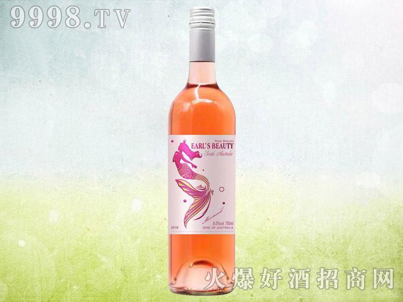 伯爵红颜莫斯卡托桃红葡萄酒