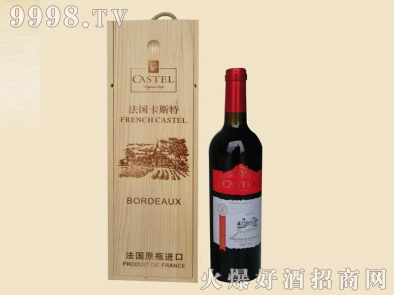 法国卡斯特木盒葡萄酒