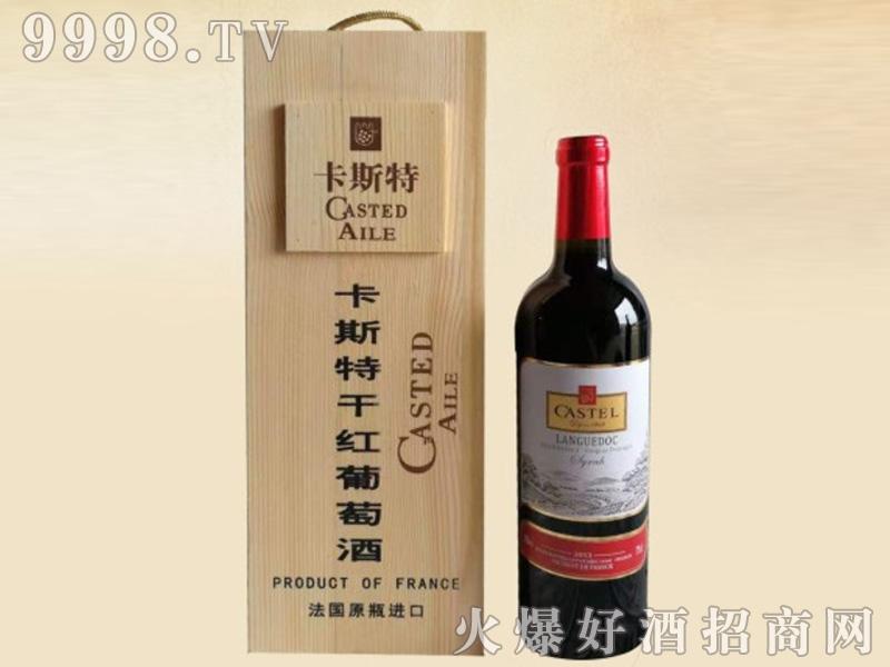 卡斯特木盒葡萄酒