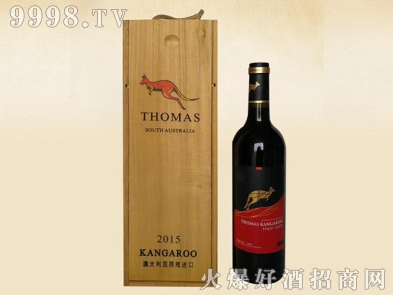 袋鼠木盒葡萄酒