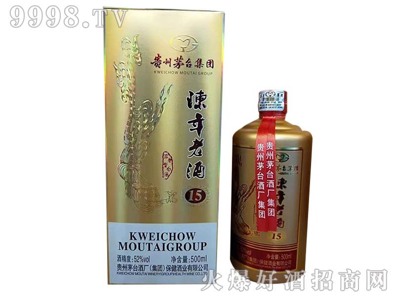 茅台集团陈年老酒500ml