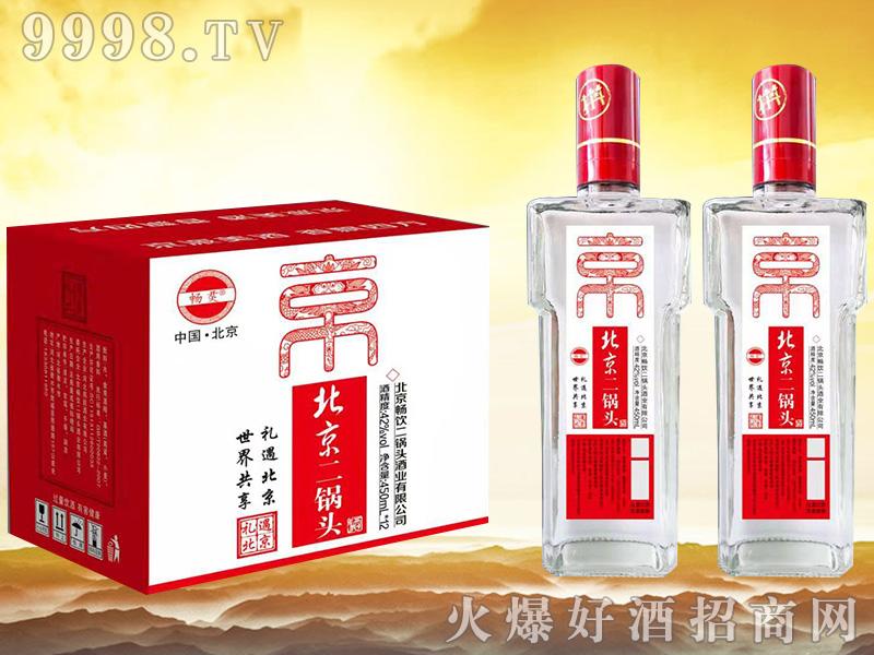 畅饮北京二锅头酒京酒