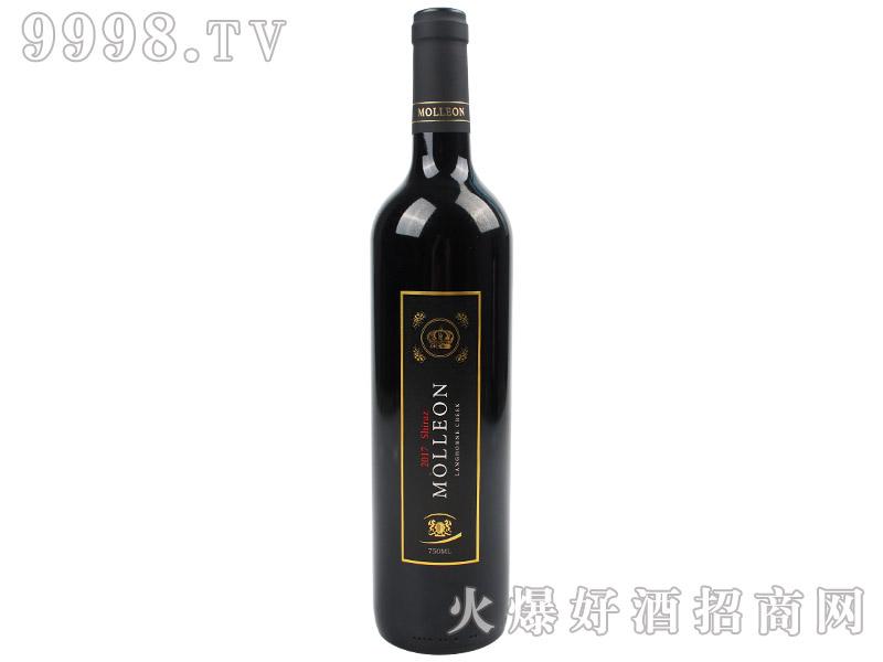 莫利昂兰好乐溪西拉子干红葡萄酒
