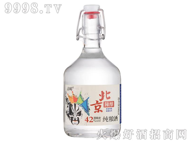 北京陈酿纯粮酒