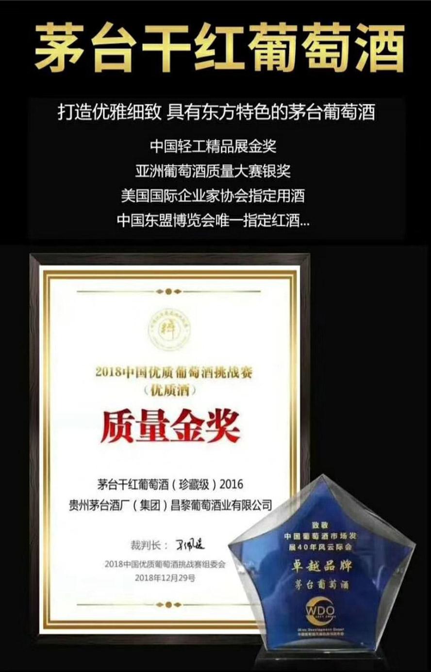 北京酒门文化有限公司