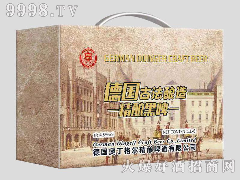 德国古法酿造精酿黑啤1L×4桶