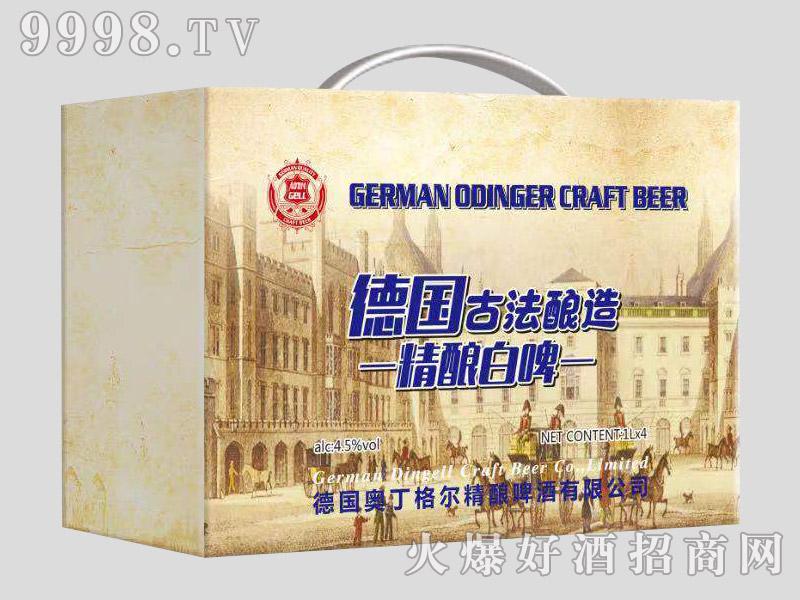 德国古法酿造精酿白啤1L×4桶