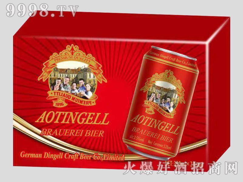 德国澳丁格尔精酿黄啤320ml(红罐)