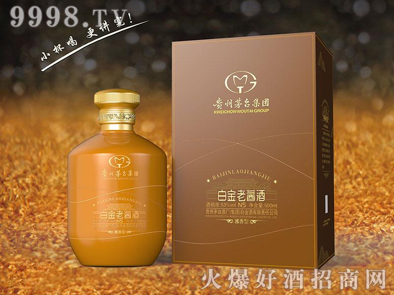 白金老酱酒N5黄金