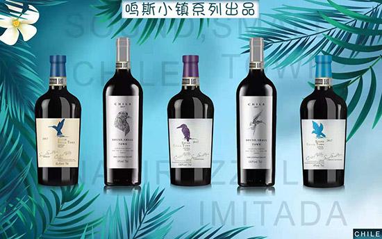 葡萄酒品饮温度:冰镇还是提温?