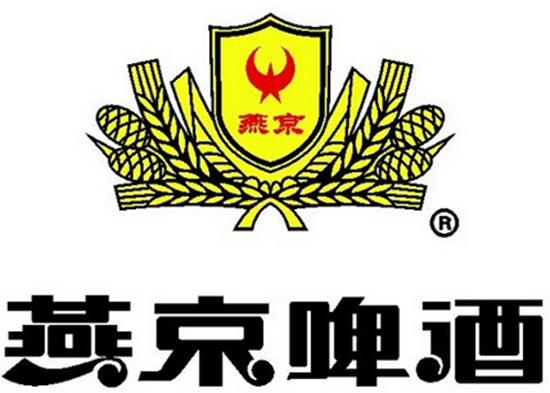 企业家走进四川燕京千赢国际手机版公司,董事长向文致辞