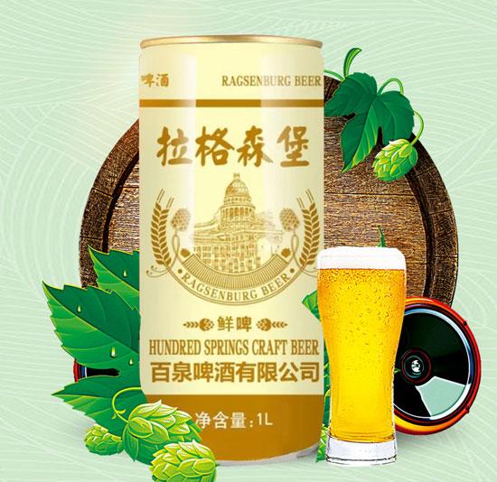 精酿啤酒的酿造工艺流程