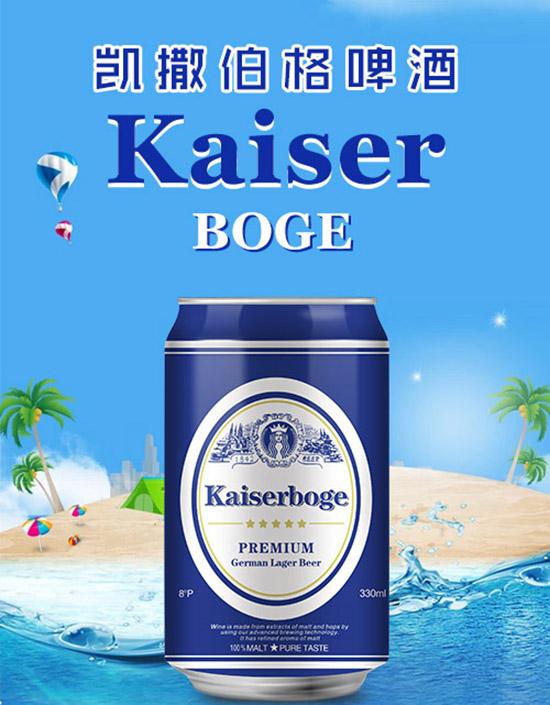 如何判断一款啤酒的好坏?