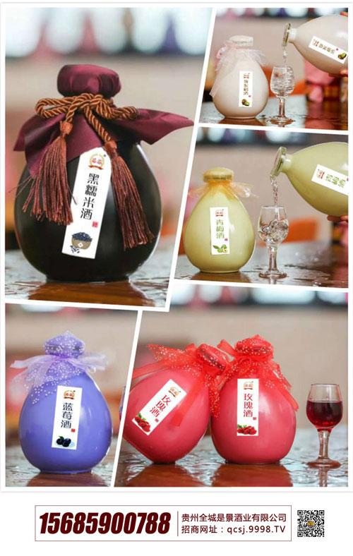 添赖果酒,高品质,高颜值,只需一眼,你就会爱上它 !