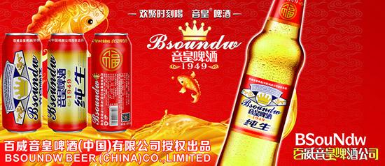 工业啤酒一定是烂,精酿啤酒一定是好吗