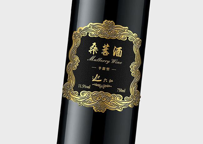 迦六缸桑葚酒11.5°750ml