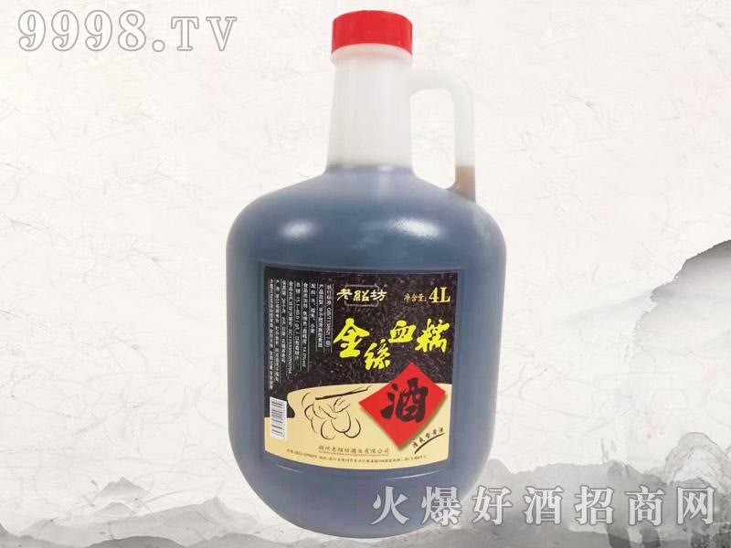 老绍坊金丝血糯酒4L