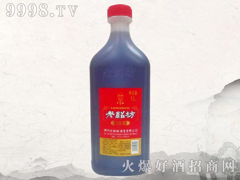 老绍坊黄酒1L