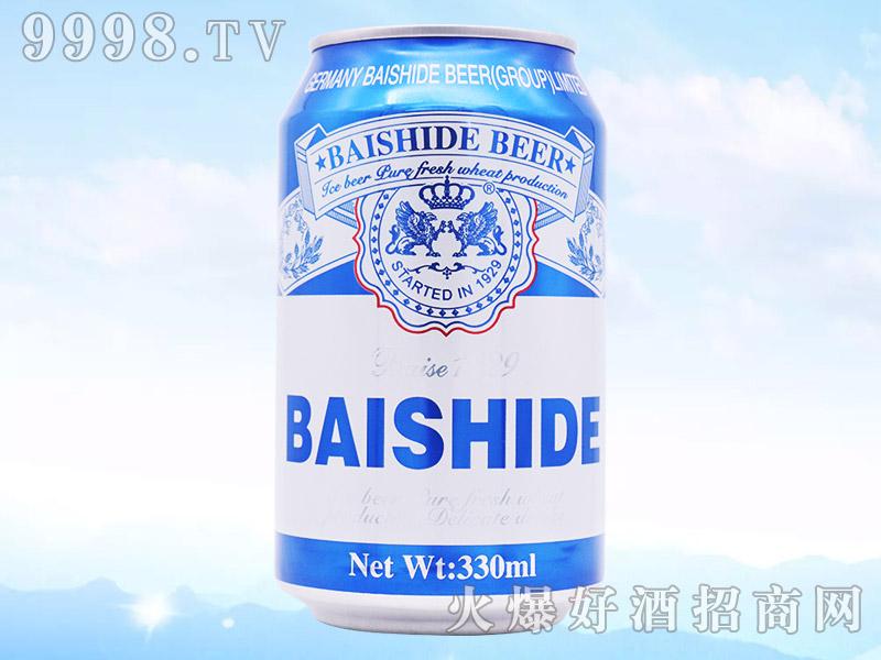 佰士德啤酒330ml罐装蓝罐