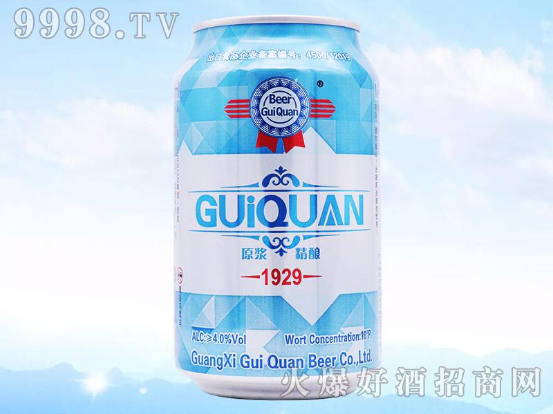 桂泉原浆精酿啤酒1929