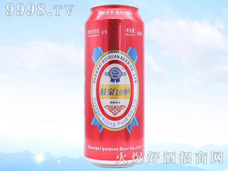 桂泉1998精酿啤酒