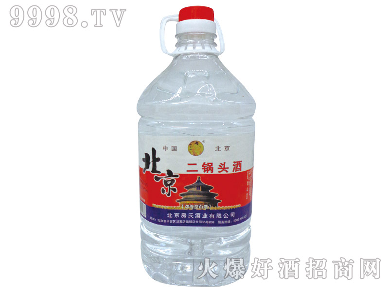 北京二锅头酒浓香型白酒【42°2500ml】