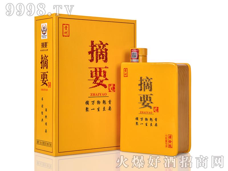 贵州金沙摘要酒黄金版酱香型白酒【53度750ml】